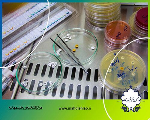 آزمايشگاه 7